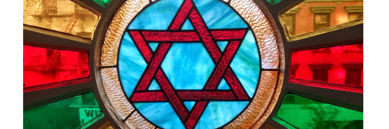 Jewish Studies Logo