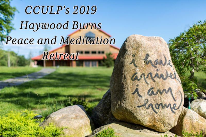 CUNY School of Law: 2019 Haywood Burns Peace and Meditation Retreat |