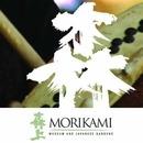 Morikami Museum and Japanese Garden