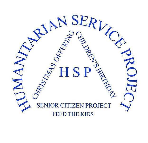 Hsp logo 2013