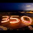 350PDX