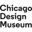 Chicago Design Museum