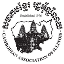 Cambodian Association of Illinois