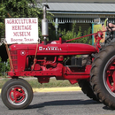 Agricultural Heritage Museum