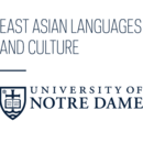 Department of East Asian Languages and Cultures