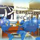 Center for the Study of Languages and Cultures