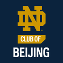 ND Club of Beijing - iLED