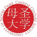 Chinese Culture Society