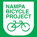 Nampa Bicycle Project
