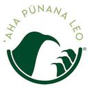 ʻAha Pūnana Leo