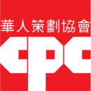 Chinese-American Planning Council, Inc. (CPC)