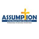 Assumption BVM School West Grove